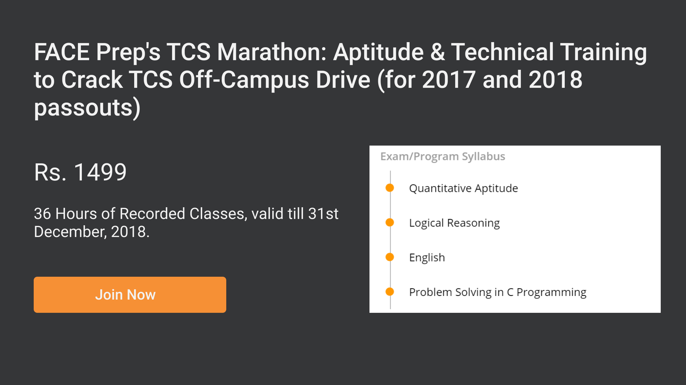tcs aptitude questions for tcs on campus and off campus drives