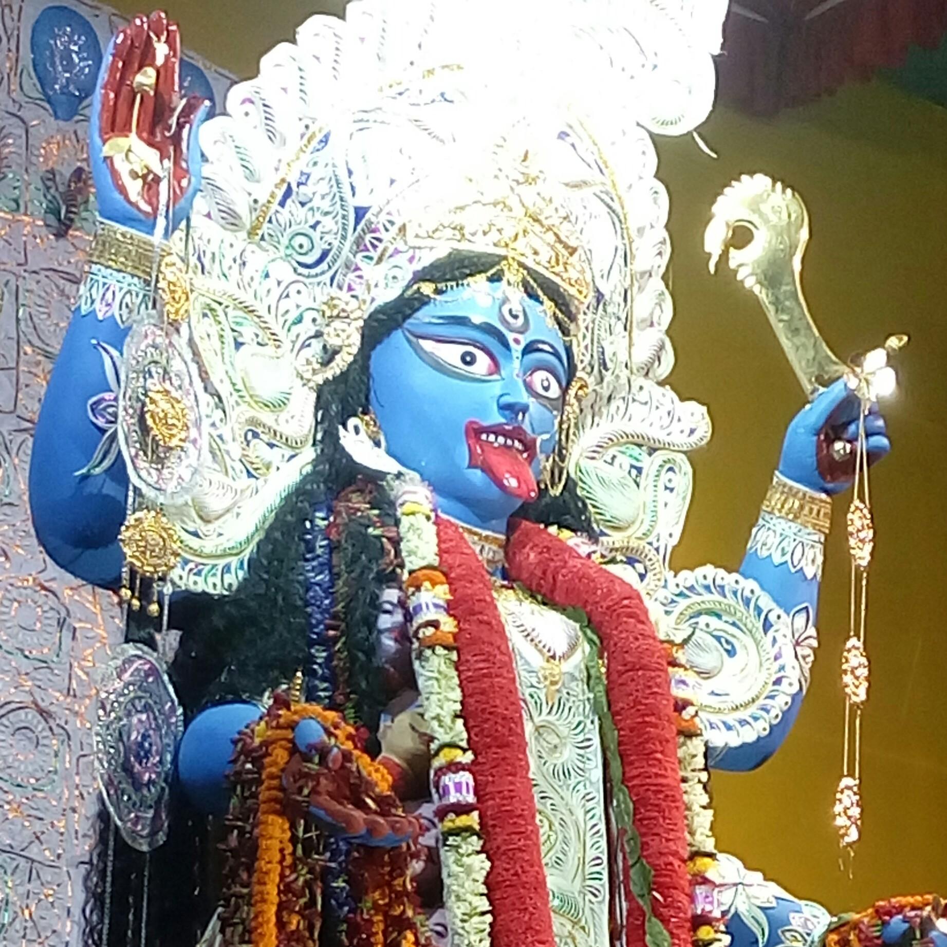 Bindu Kundu
